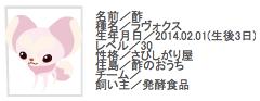 スクリーンショット 2014-02-04 13.30.29.png